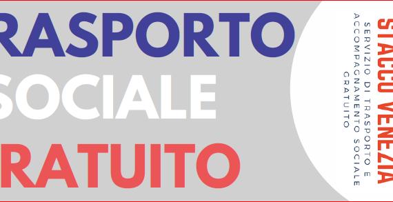 Progetto Stacco